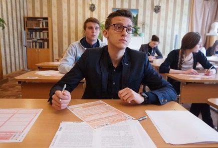 ГК «Просвещение» пономарева