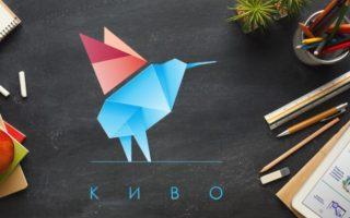 полуфинал КИвО-2020